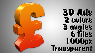 3D Advertising Graphic – Pound