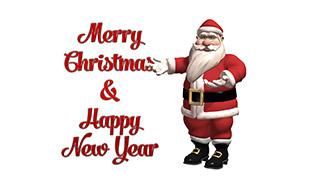 3D Santa Presents Merry Christmas Greeting