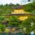 The Golden Pavilion, Kinkaku-ji, a Zen Buddhist temple, Kyoto, Japan