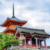 Buddhist temple with Pagoda in Japan