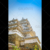 Himeji Castle, a hilltop Japanese castle by the city of Himeji, Hyōgo Prefecture, Japan. Low Angle.