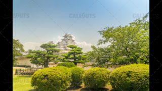 Himeji Castle garden, a hilltop Japanese castle by the city of Himeji, Hyōgo Prefecture, Japan.