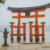Floating Torii Gate Shinto Shrine on the island of Itsukushima
