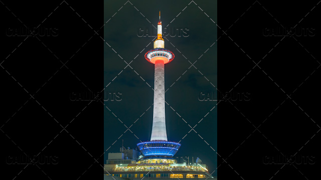 The Kyoto Tower, in central Kyoto, Japan.