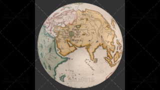 Old World Map Planet Earth Globe Showing Asia