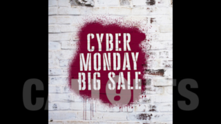 Cyber Monday Sales/Advertising Graphics: Spray Paint 02